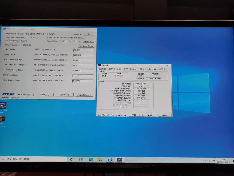 Nuevo récord mundial: memoria máxima crucial Ballistix overclockeada a 7004 MHz