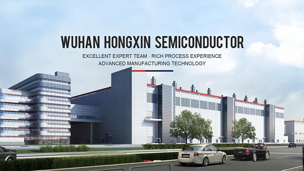 Otro jugador de semiconductores muerde el polvo: operaciones de obturadores HSMC chinos