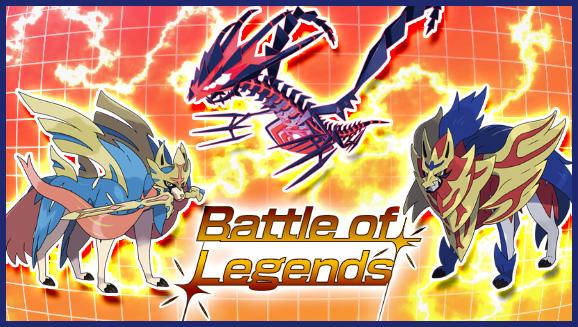 Pokémon Battle of Legends