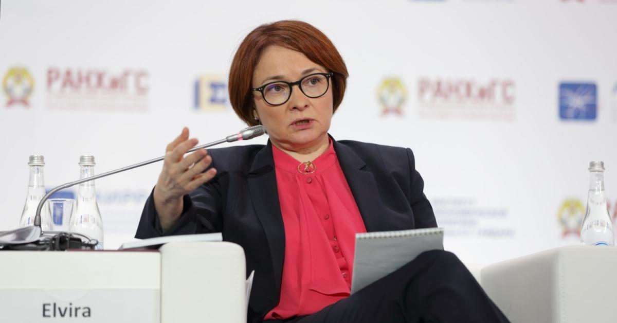 El modelo del rublo digital de Rusia tendrá un rediseño favorable a los bancos