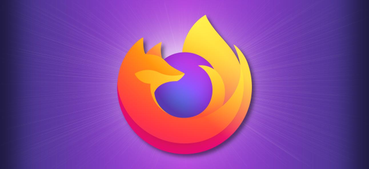 Cómo instalar extensiones (complementos) en Mozilla Firefox