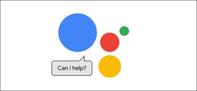 logotipo de asistente de google