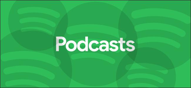 logo de podcasts de spotify