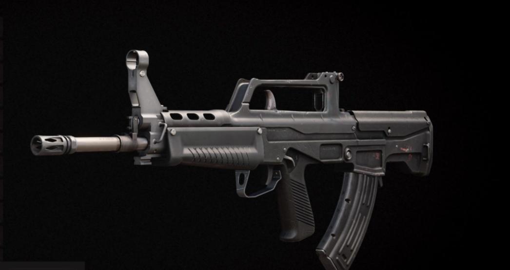 Carga QBZ-83 en Black Ops Cold War