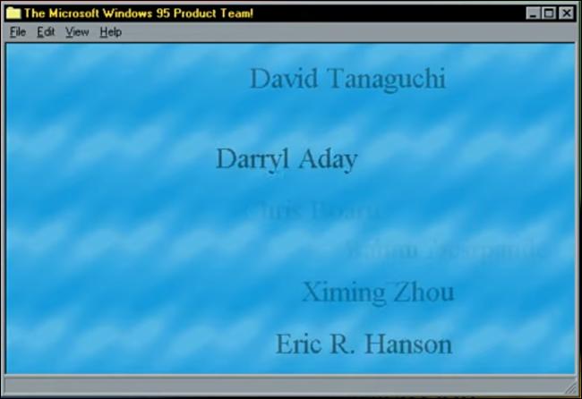 Huevo de Pascua de créditos de equipo de Windows 95.