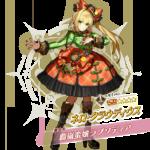 Vestido de Nero Spiritron Fate Grand Order