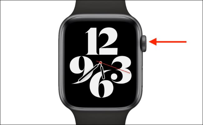 Presione Digital Crown en el Apple Watch