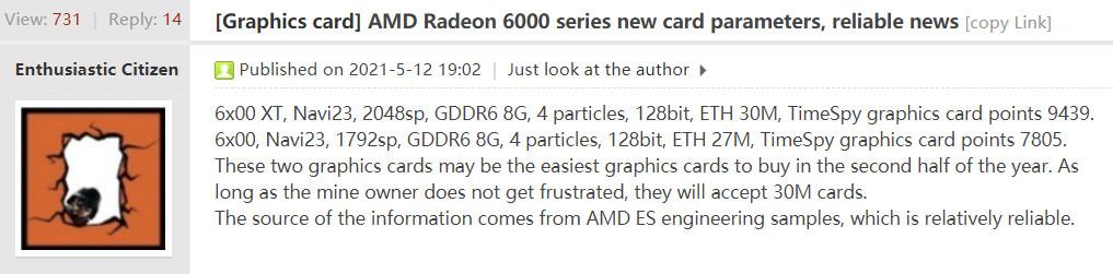 AMD Radeon RX 6600XT, 6600 con chip Navi 23 con hasta 2048 procesadores de flujo