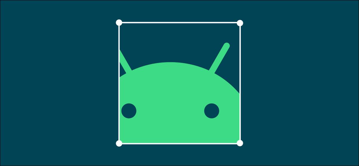 android recortado