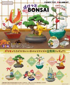 Figuras de bonsái de Pokemon Re-Ment