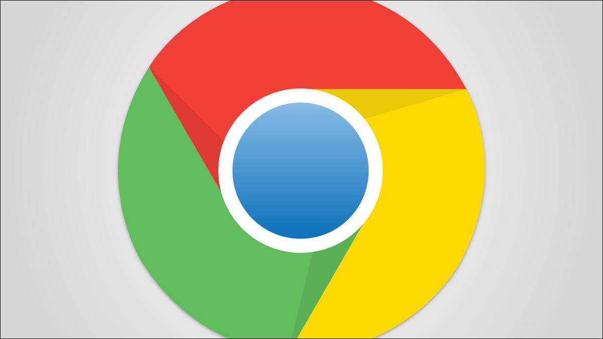 Logotipo de Google Chrome.
