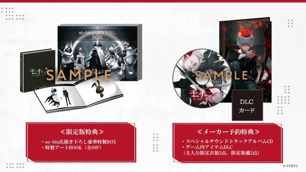 Monark Pre-Order Limited Edition