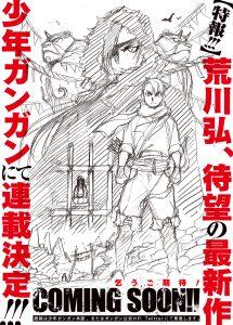 Nueva serie de Fullmetal Alchemist