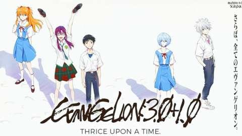 Hideaki Anno de Evangelion explica lo que los fanáticos pueden esperar de las revisiones de tres veces una vez