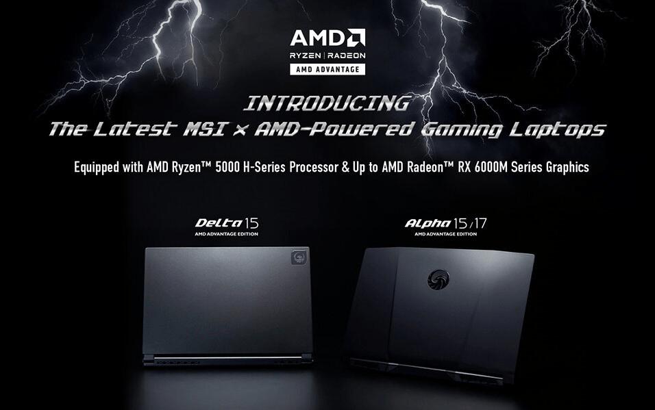 Portátiles AMD Advantage Edition MSI