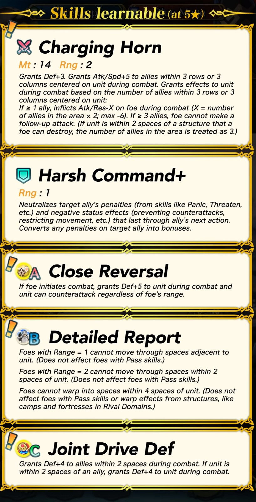 Guardián de Fire Emblem Heroes