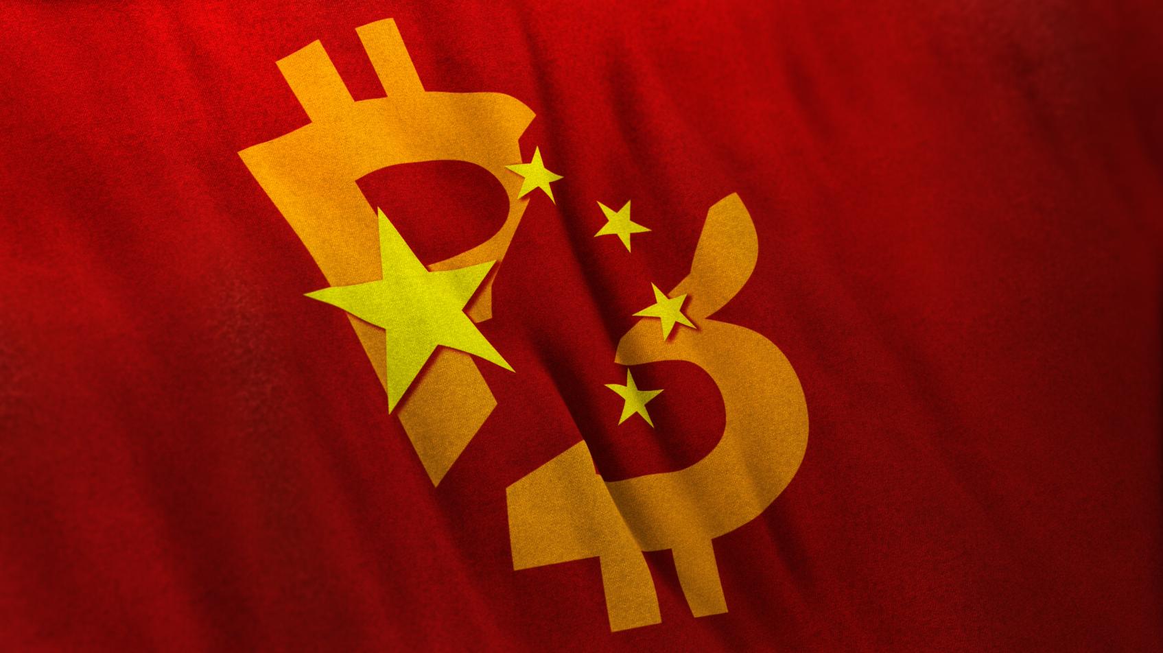 China Flag with cracked bitcoin icon, China's blockchain flourishing when cracking down on crypto