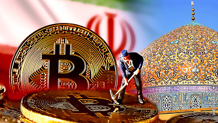 Iran-to-lift-Bitcoin-mining-ban-in-September